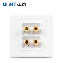 Zhengtai electrician wall switch socket 86 type NEW7D four-hole sound socket panel Zhengtai sound plug