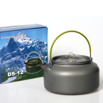 Authentic 1 2L coffee pot outdoor kettle camping teapot portable coffee pot kettle