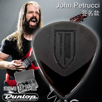 Dunlop John Petrucci Dream Theatre JP signature fast jazz electric guitar paddles Jazz3