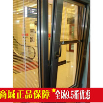 Louver glass window manual louver broken bridge aluminum doors and windows louver glass flat open on the hanging door sliding door