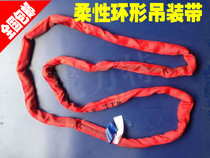 5 tons 2 3 4 5 6 m flexible Sling sling with ring sling with Sling tree with lifting sling