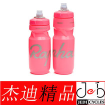 United Kingdom Rapha road mountain bike kettle cycling outdoor sports water bottle Cup leakproof spray nozzle design