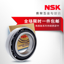 Japan NSK original imported thickened bearing 3211 size 55 * 100*33 3 double row angular contact ball bearings