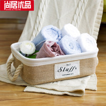 (Full 99 minus 40) storage basket fabric snack clothing clothes desktop storage box finishing storage storage box