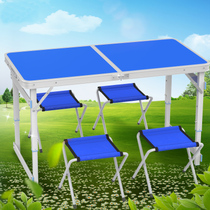 Solid reinforced outdoor folding table stall folding table dining table portable aluminum folding table home desk