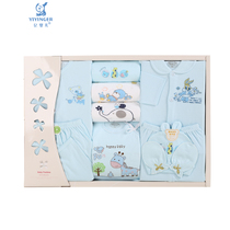 Billion baby gift box 10 pieces set of cotton newborn clothing set 3116