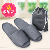 Travel portable folding slippers ladies male home aircraft non-disposable slippers hotel travel slippers