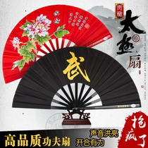 Genuine Qinglong tai chi fan Wu fan refined high-grade Kung Fu fan Professional Black fan men and women show ring fan