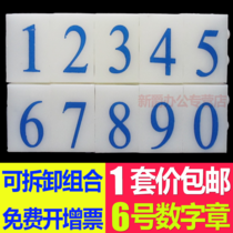 No. 6 set Asian letter Digital Seal 0-9 adjustable supermarket commodity price label printed digital removable combination number live print date printed mobile phone number carton code book seal
