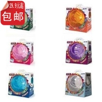 Hamster Run Ball JOLLY Hamster Toys Sports Ball Run Ball Large Multi-Color Optional JP305