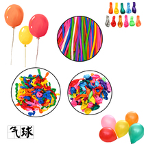 Masquerade scene dress up supplies wedding balloon festive balloon decorations small Prince balloon wholesale