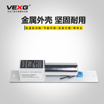 Vexg Electric plug Lock door lock Two-wire universal electronic Control lock plug lock power off unlock