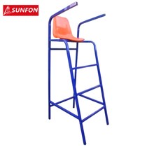Volker match referee badminton referee chair standard mobile tennis volleyball referee chair