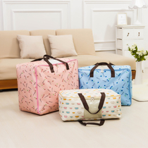 Loaded quilt bag extra large clothes quilt moisture-proof bag put cotton storage bag moving finishing packing bag large