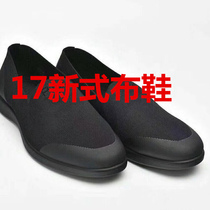17 cloth shoes with new military authentic ultra-light breathable hiking training non-slip wear-resistant black casual shoes