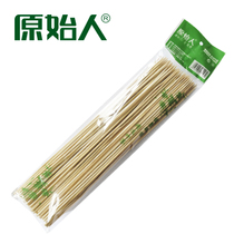 Primitive man barbecue bamboo sticks lamb kebabs 30cm serial barbecue hot dog disposable bamboo sticks barbecue tool 70