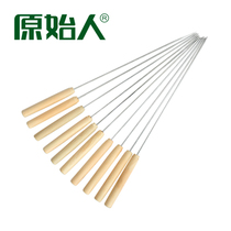 Primitive wooden handle stainless steel grill needle barbecue steel sign Round sign accessories barbecue tools yakitori barbecue needle 10 only