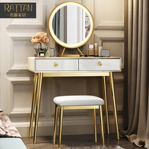 Makeup studio dedicated Light Luxury dresser female bedroom table stainless steel paint studio Studio makeup table
