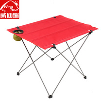 Outdoor folding table lightweight iron table portable lightweight folding table BBQ stall camping