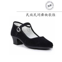 Dancing wear black cloth shoes soft bottom trendy Group dress slope with dancing shoes thick sole shoes strong and simple