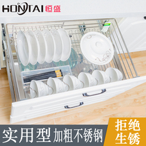 Hengsheng basket kitchen cabinet 304 stainless steel pull basket double-layer buffer drawer-style bowl rack flavoring basket water basket