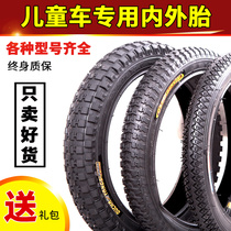 Children bicycle tire 12 14 16 18 inch 1 75X2 125 2 40 bicycle stroller accessories