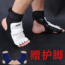 Taekwondo foot set Sanda foot set children adult training competition foot guard gloves taekwondo guard