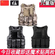 3-level bulletproof back coat Special Forces Special Forces childrens tactical vest multifunctional camouflage combat vest cs equipment