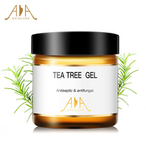 UK AA Net Tea Tree gel 60ml hydrating and moisturizing oil control knock refreshing face cream