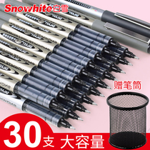 Snow straight liquid go beads pen gel pen Black Red straight liquid pen 0 5mm needle tube type pen students with carbon pen water-based sign pen ball black pen exam special stationery
