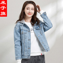 Korean version of the Loose Hundred spring Jeans 2019 of the new hot spring womens clothing student tidal long sleeve jacket hooded coat