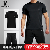 Playboy sports suit male couple summer fitness fashion loose short-sleeved quick-drying running large size two-piece