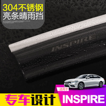 Dongfeng Honda inspire rain window windshield rain eyebrow Insite modified special decorative rain Board car supplies