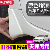 Applicable Nissan new Teana car fender Nissan Teana modified original 08 12 13 16 18 19 models