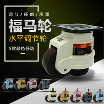 40F Fuma wheel 150F horizontal adjustment support type machine caster 80F mute caster 60F universal wheel F100