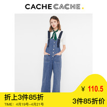 CacheCache spring new student retro wide leg jeans tooling minus age bib female Korean loose