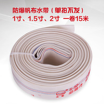1 inch thickened reinforced anti-freeze high pressure explosion-proof mud hose 1 inch thickened Hose Fire canvas hose