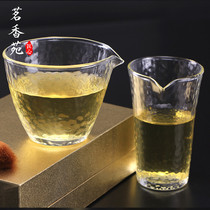Fair cup tea spliter thickened Japanese transparent hammer-printed glass kung fu tea set simple high temperature tea cup home.