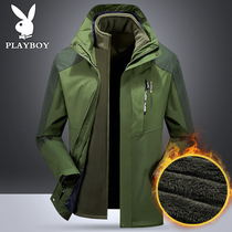 Playboy assault mens three-in-one outdoor autumn and winter two-piece fleece thickened sports warm mountaineering men
