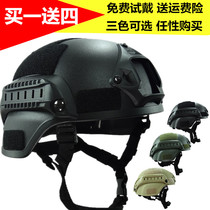 Sports version MICH2000 tactical helmet Field Outdoor CS protection Army fans Mickey rail ABS helmet 2019