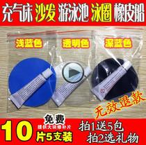 Fill the hole rain boots patch cloth PVC crack repair rain boots special stickers patch repair hole tire cushion bed mattress