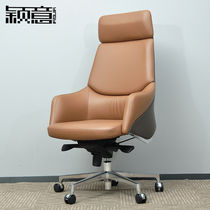 Yingyi boss chair office chair leather desk chair study chair lift reclining chair leather chair simple