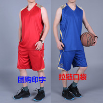 Summer sports vest shorts suit mens large size breathable sweat-absorbent sleeveless jersey running quick-drying basketball clothes
