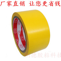 PVC warning tape yellow floor tape workshop division fire 6s positioning tape 10CM100mm*17m