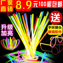Glow sticks kid toys boy glow sticks two-color childrens toys glow sticks toys fun glow toys