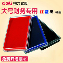 Effective quick-drying ink pad press handprint seal ink pad box large blue red seal quick-drying Indonesian oil office supplies