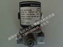 Explosion models special spot United States honeywell Honeywell VE4015A1005 gas burner solenoid valve