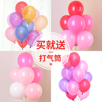 Wedding supplies wedding Wedding Room romantic room creative balloon decoration childrens birthday activities arranged party balloons