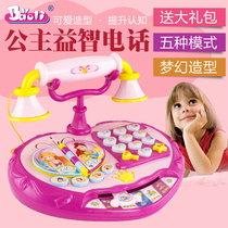 Baoli Princess Telephone early teach music childrens toys 3-6 years old simulation phone toy puzzle Girl Toys