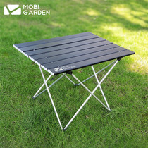 Mobi outdoor aluminium pliage table de pique-nique portable ultra-light square camping simple table carrée
